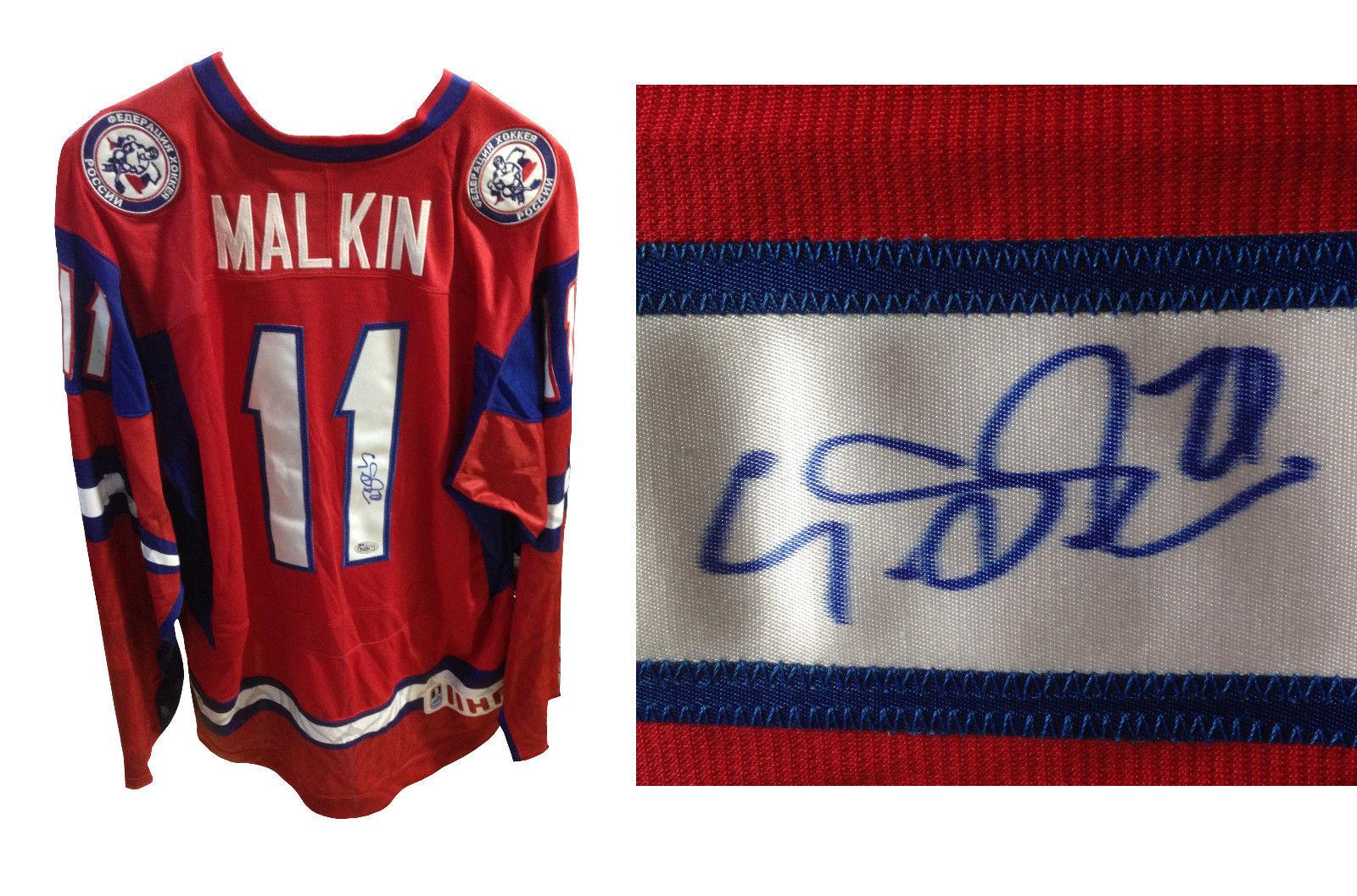 Evgeni Malkin signed IIHF 2010 Olympics Russia hockey jersey Nike auto JSA LOA