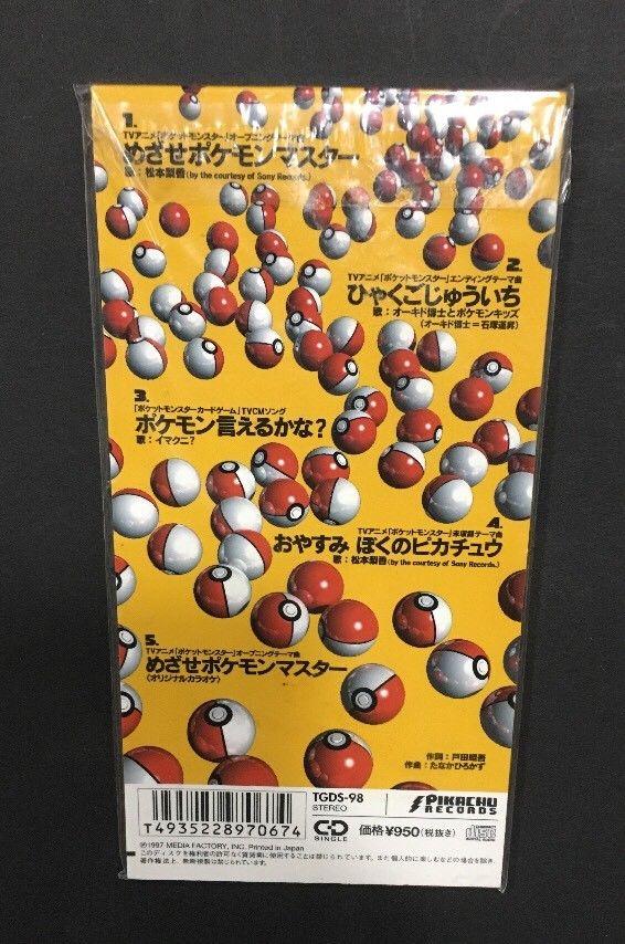 Pikachu Records Pokemon Japan Import Mini 3 inch CD TGDS-98 Sealed Pokeball Rare